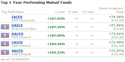 scottrade_mutual_fund_center1.png